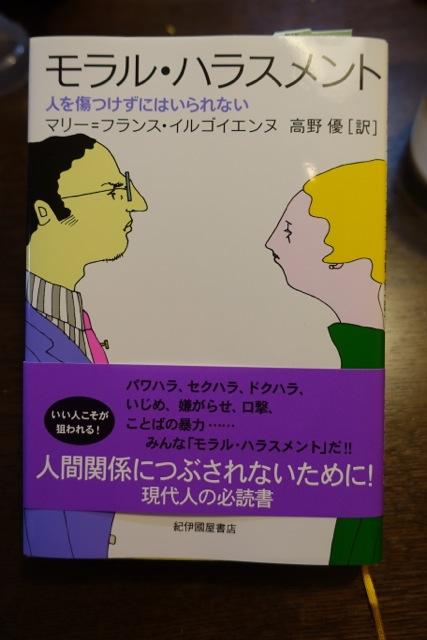 morahara.jpg