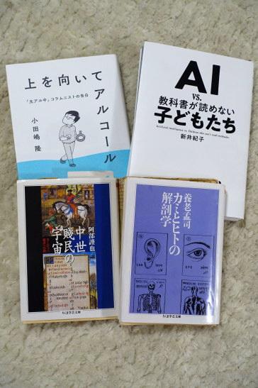 2018-04books.JPG